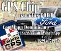 GPS chip para los autoradios de Ford.