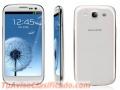 Samsung Galaxy s3 nuevo internacional en su caja